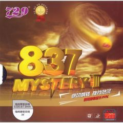 729 Mystery III 837