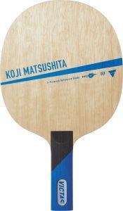 Victas Koji Matsushita